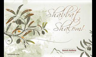 bhs_shabbat_postcard